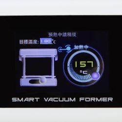 溫度監控2-01