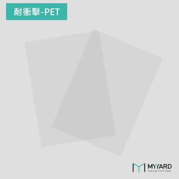 真空成型用PET板