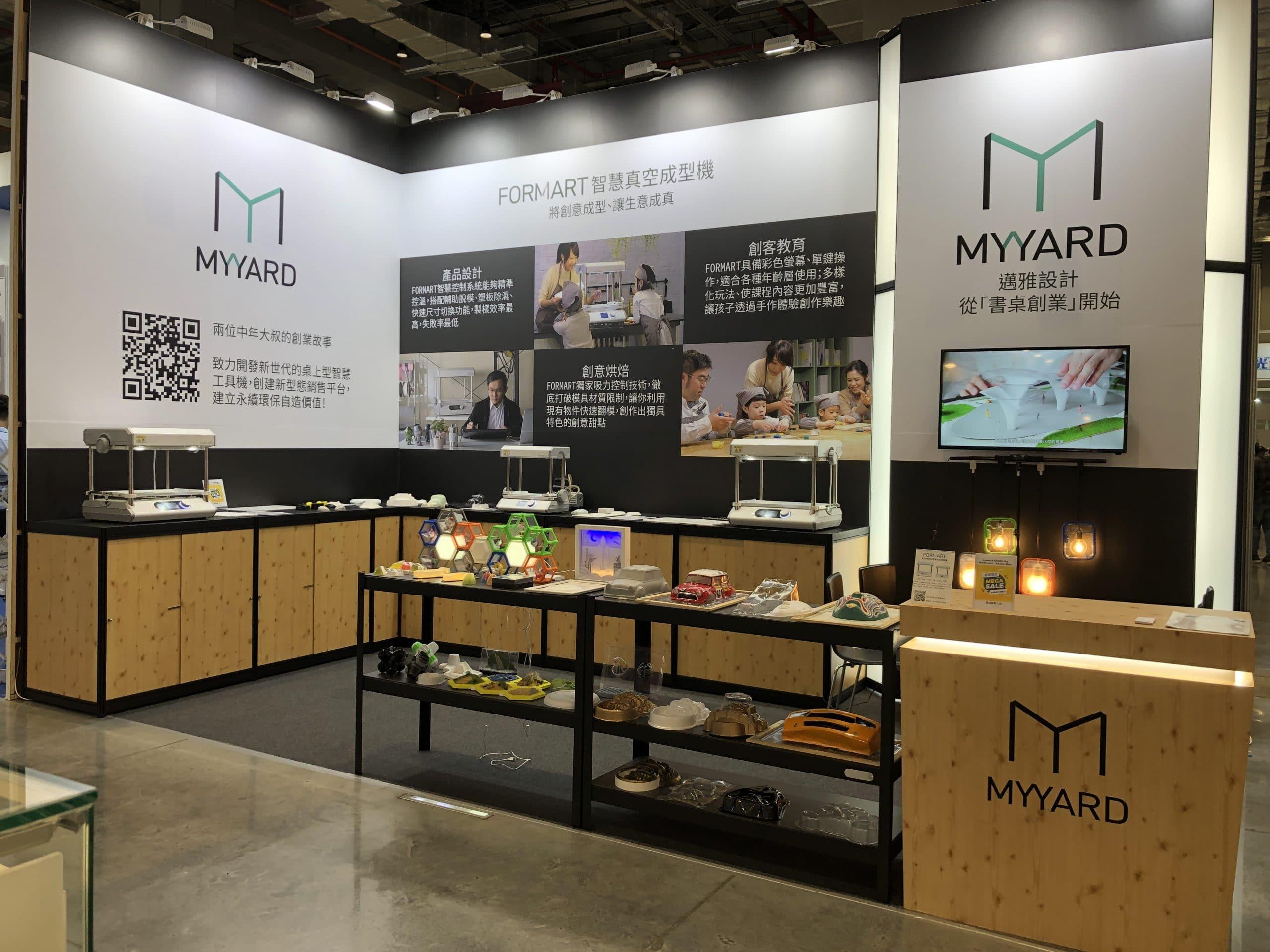 2020台灣3D列印展-MY YARD攤位3